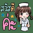 Cute Nurse 2 from Thailand