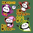 THE ゆるい家族パンダ(連絡,日常会話,文字)
