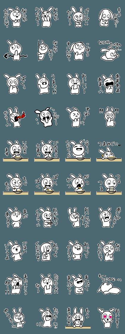 korokoro rabbit:4