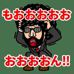 最強実況者あゆみんの名言スタンプ part.3