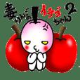 毒りんごのイチゴちゃん2
