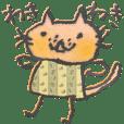 Cat-onomatopee