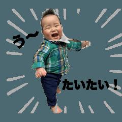 uki_20200210222322