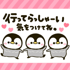 corocoro penguin