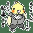 bird butler