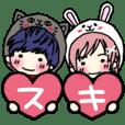 キグルミ☆フレンズ5@ラブきゅん♡スタンプ