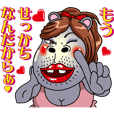 Sexy Kabami