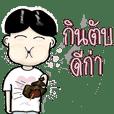 Nai Jahn love love