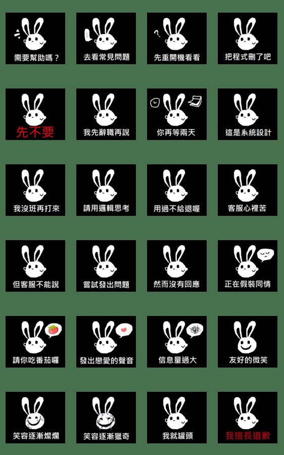 「Unpolite Rabbit」のLINEスタンプ一覧