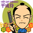 HEY-SAY SAMURAI