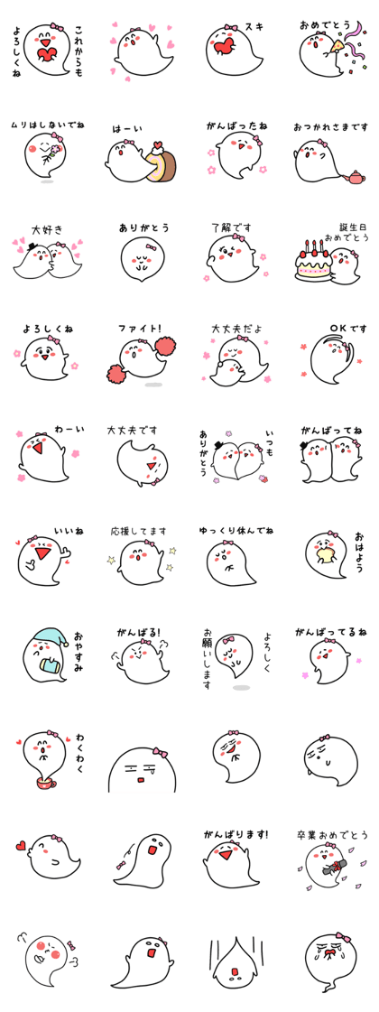 A ghost conveying feelings