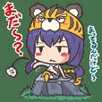 kougetsu tiger