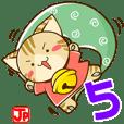 SUZU-NYAN5 Japanese