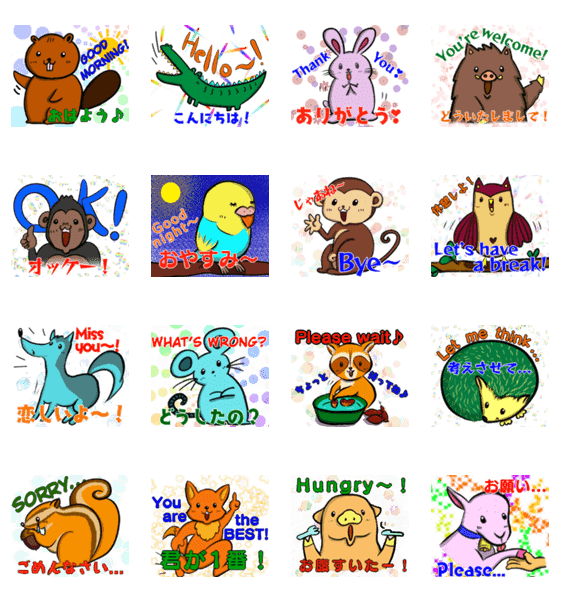 「Cute forest animals stickers」のLINEスタンプ一覧