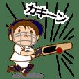 Wyverns Cricket Club Sticker