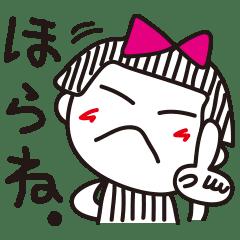 Stripe girl vol.3