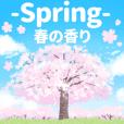 -Spring- 春の香り