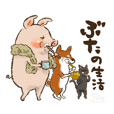 Piggy life Butamamire