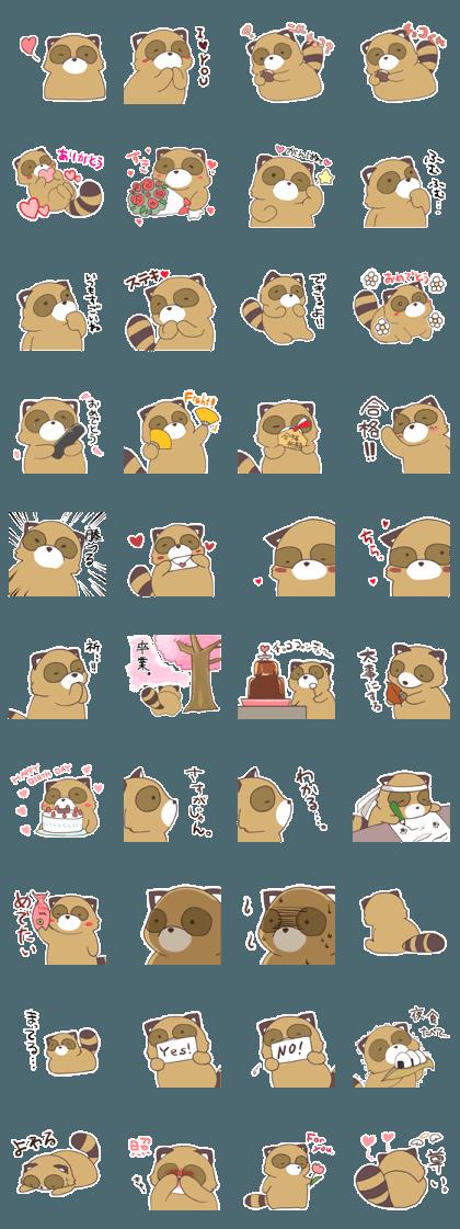 raccoon dog vol.7