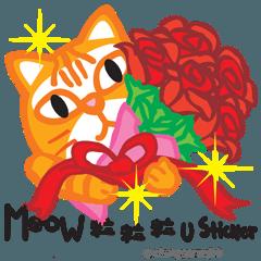 Meow Valentine's Day Sticker
