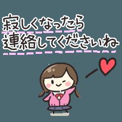 My Cute Junior [Graduation][Japan anime]