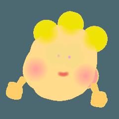 The baby's ebuchill