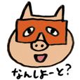 FUKUOKA PIG