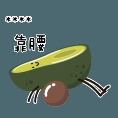 Avocado Yoga -word