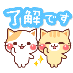 Animated Cats 4