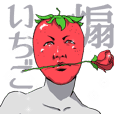 Mr.Strawberry