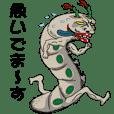 Go! Go! Mr.Caterpillar