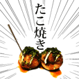 TAKOYAKI is OISHII