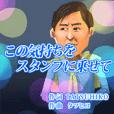 Karaoke Sticker