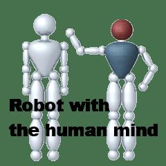 機器人與人的心靈