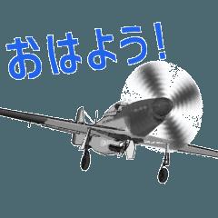 孤独なパンダの戦闘機 2
