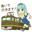 Railroad Girl Sticker 2