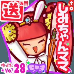 Rabbit girl's name sticker2 MY140220N13