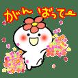 はなっぴー1(あいづち、コメント編)