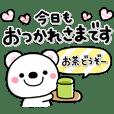 shirokuma_karahuru