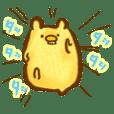 YURU Wombat