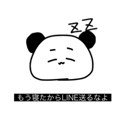panda KAIWA