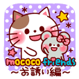 mococo friends stamp for invitations