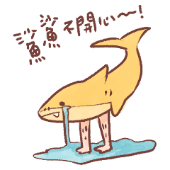 sharkkk