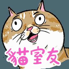 貓室友插畫貼圖12