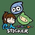 Nin Nin Sticker