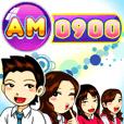Am0900