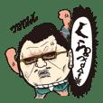 Hakata ben Sticker