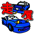 Street racing sticker 1