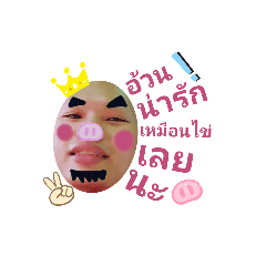 Pichet Seethongkham_20200215154046