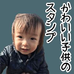 pretty boy sticker for family